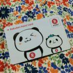 楽天|ポイントカード拡大、関西一部のマクドナルド、くら寿司と提携