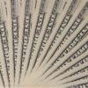 ウルフ村田も注目する70億以上の資金が集まったCOMSA関連銘柄